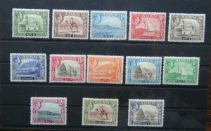 Aden 1939 - 1948 set to 10R MM SG18 - SG27