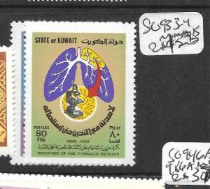 KUWAIT (PP0803B)     SG 933-4       MNH