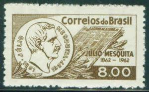 Brazil Scott 942 MH*