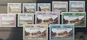OMAN DEFINITIVE SERIES 1971 SC #139-150. MNH. CV $ 220.