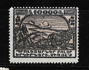 ARMENIA, 309, MINT HINGED, PLOWING