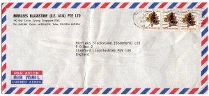 Singapore 1980 Cover with Shells 50c (see descr.)