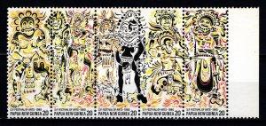 Papua New Guinea 1980 South Pacific Festival of Arts, Marginal Set [Mint]