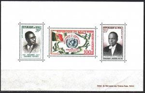 Mali. 1961. bl1. Presidents of Mali. MVLH.