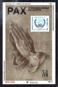 BOLIVIA 1991, ART,PAINTING DURER STAMP ON STAMP,S/SHEET Mi BL195,MNH