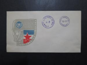 Yugoslavia 1956/58 UN Emergency Forces in Egypt Cover - Z10064