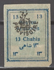 COLLECTION LOT # 3115 IRAN #427 UNUSED NO GUM 1906 CV+$50