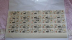 PARICIAL SHEET OFCZECHOSLOVAKIA STAMPS. MNH ( 25 STAMPS )