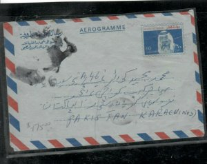 QATAR COVER (P0206B) 60 DH  RULER AEROGRAM TO PAKISTAN