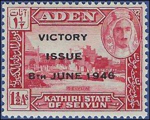 Aden Kathiri State of Seiyun #12 1946 Mint NH