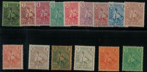 French Guinea 1904 SC 18-32 Mint SCV $432.60 Set