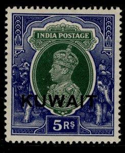 KUWAIT GVI SG49, 5r green & blue, M MINT. Cat £19.