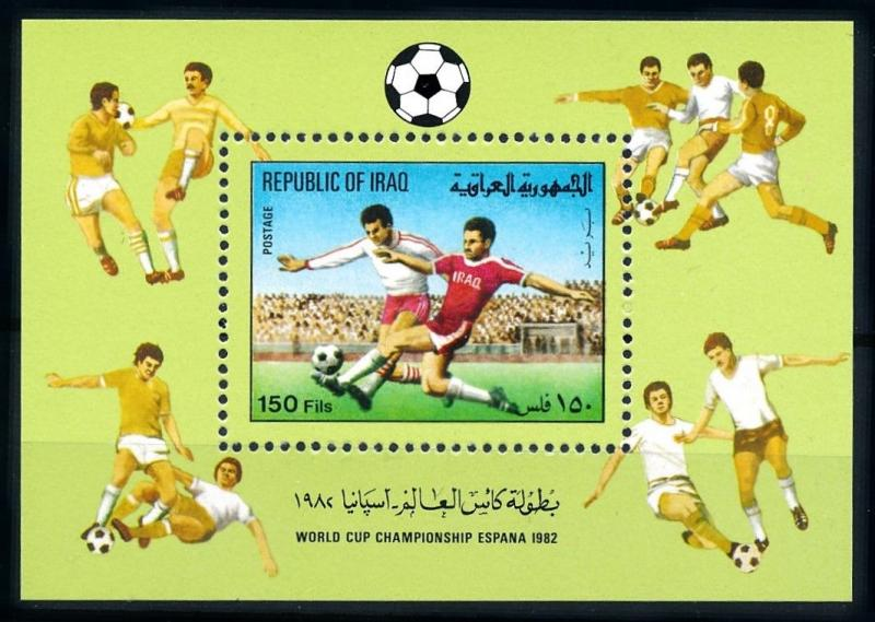 [91264] Iraq Irak 1982 World Cup Football Soccer Spain Souvenir Sheet MNH