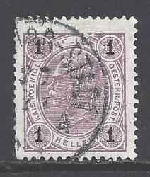 Austria Sc # 70c used (RS)