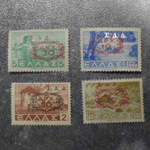 GREECE HELLAS Stamps  Surcharged OP  1946 ~~L@@K~~
