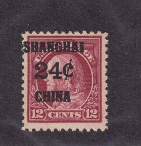 K11 VF OG never hinged with nice color cv $ 200 ! see pic !