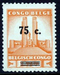 BELGIAN CONGO 1941 King Albert Memorial Surcharged 75 c. SG 243 MINT
