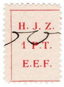 (I.B) Palestine Revenue : Hejaz Railway 1PT (sideways watermark)