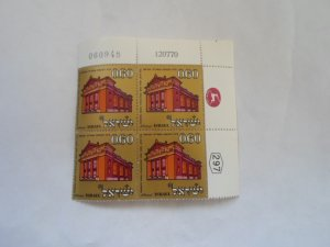 ISRAEL STAMPS  BLOCK OF 4 STAMPS MNH CON. # 21