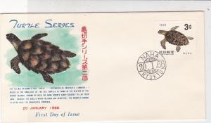 Ryukyu Islands 1966 Turtle Series Hawks Bill Turtle Stamp FDC Cover Ref 32440