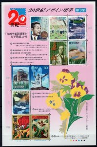 Japan 2000 20th Century Museum Series NH Scott 2695 Sheet of 10