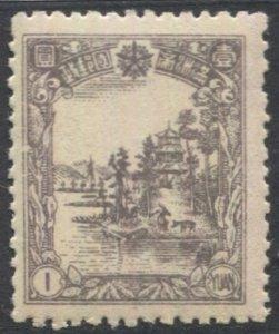 MANCHUKUO Japan China  1936 Sc 100, MLH  1Y  Summer Palace, F-VF