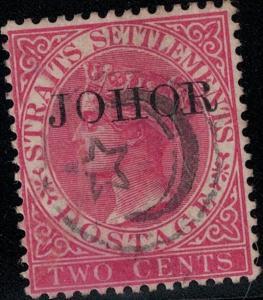 Malaya-Johore 1888 SC 11 Used SCV$ 75.00