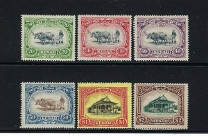 MALAYA KEDAH SCOTT #11/14/15/16/17/18 1912-21 WMK 3 PARTIAL SET- MINT HINGED