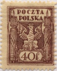 POLOGNE / POLAND - UPPER SILESIA - 1922 - Mi.4 p.13-1/2x12-3/4 40f brown - Mint*