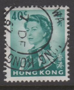 Hong Kong Sc#209 Used