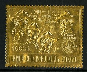 CONGO #256F GOLD FOIL EMBOSSED SCV $30.00 BIN $17.50