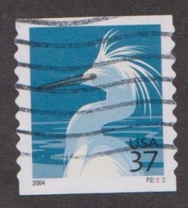 US #3829A Snowy Egret Used PNC Single plate #P22222