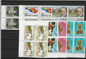 Colombia mint never hinged Stamps Ref 15840