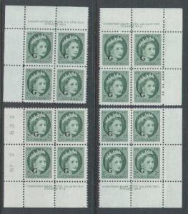 Canada id#3990 - Sc#O41 - set of four plate blocks#2- 2c green QEII Wilding G