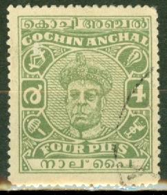India Cochin 83A used CV $120