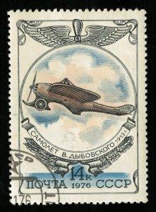 Plane, 14 kop, 1976, MNH ** (T-7143)