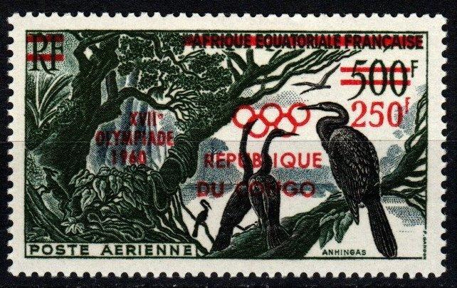 Congo #C1 F-VF Unused CV $8.00   (X9401)