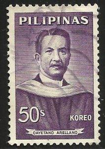 Philippines 1963 Scott# 861 Used