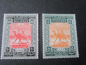 Sudan 1948 Sc 96-7 set MH