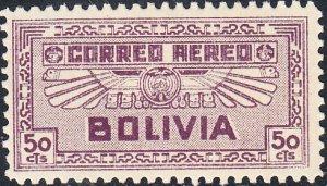 Bolivia  #C40 MNH