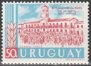 Uruguay #C209 MNH F-VF (V1540)