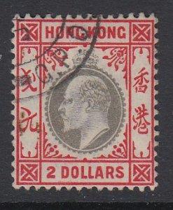 Hong Kong Sc 82 (SG 73), used