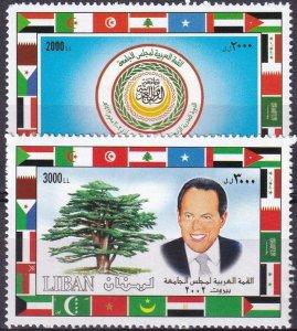 Lebanon #557-8 MNH  CV $11.00 (Z3026)
