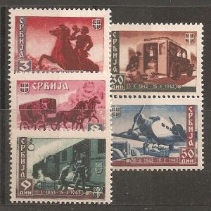 Serbia  SC  2N42-6 Mint Never Hinged