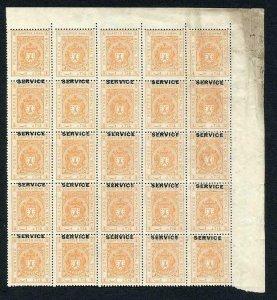 Bhopal SGO313c 1932 1/4a Orange Perf 13.5 Opt SERVICE at TOP no gum Block of 25