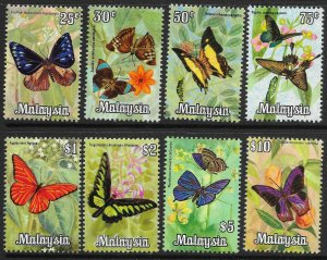 MALAYSIA SG64/71 1970 BUTTERFLIES DEFINITIVE SET MTD MINT