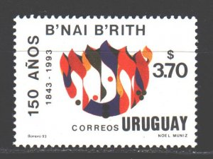 Uruguay. 1993. 2001. Jewish Service for the Elderly and Families. MNH.