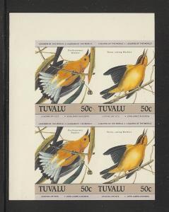 Tuvalu 1986 imperf block of 4  S.C. # 281