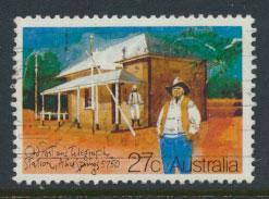 Australia SG 855 - Used