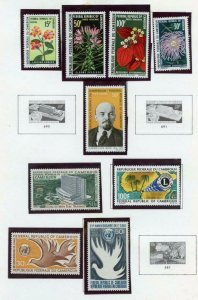 CAMEROONS SELECTION OF MINT NH STAMPS DELIVERED OFF THE PAGES